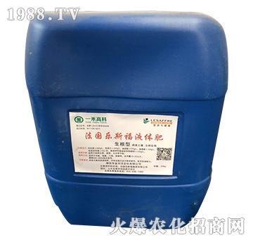 生根型液体肥-一禾农资