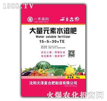 大量元素水溶肥15-5-30+TE-一禾农资