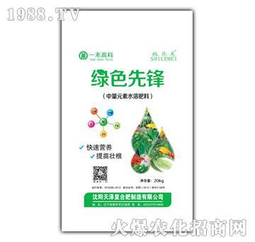 绿色先锋-一禾农资