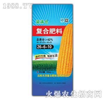 复合肥26-6-10-一禾农资