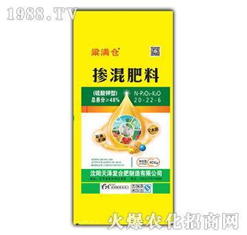 掺混肥料20-22-6一禾农资