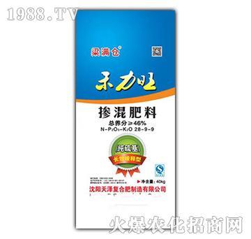 掺混肥料28-9-9-一禾农资