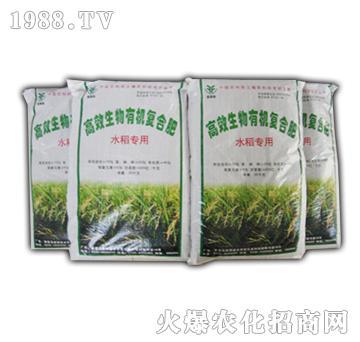 水稻专用生物有机肥-领先生物