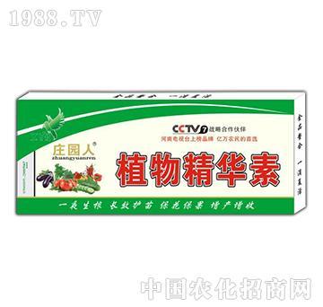 植物精华素-庄园人-喜耕田生物