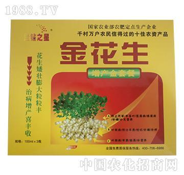 金花生-增产金套餐-喜耕田生物