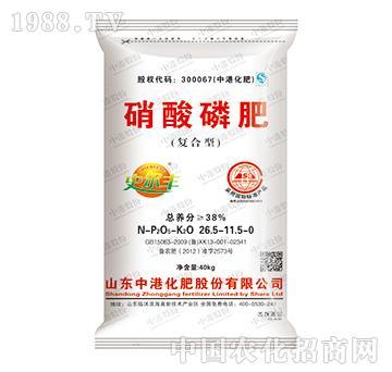 硝酸磷肥26.5-11