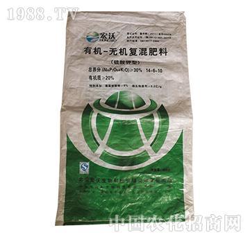 硫酸钾型有机无机复混肥-宏沃生物