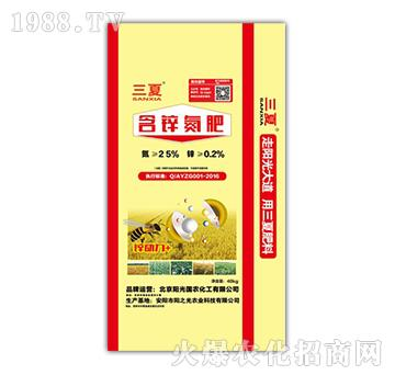 40kg含锌氮肥-三夏-阳光国农