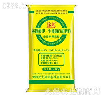 黄腐酸钾有机肥料-锦粮