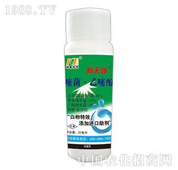 40%嘧菌乙嘧酚-粉无踪-坤泰科技