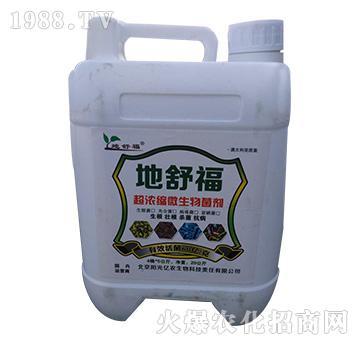 超浓缩微生物菌剂-地舒福-阳光亿农
