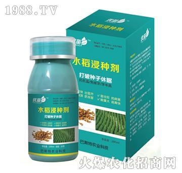 水稻浸种剂