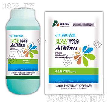 艾曼醇锌-嘉丰
