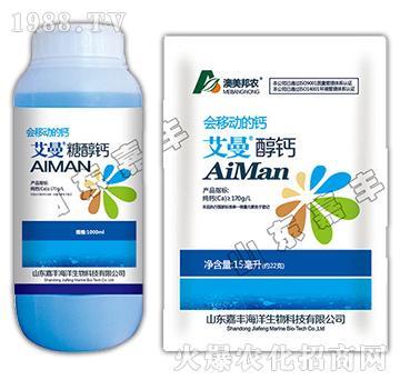 艾曼糖醇钙-嘉丰
