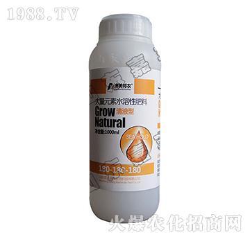 大量元素水溶肥清液型1