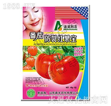番茄防裂红果宝-澳美邦