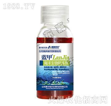 蓝甲海洋生物防冻剂-澳美邦农-嘉丰