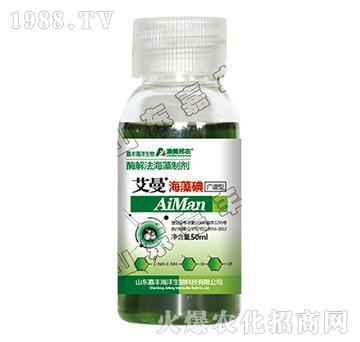 艾曼海藻碘广谱型-澳美邦农-嘉丰