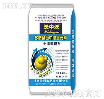 土壤调理剂-波利农