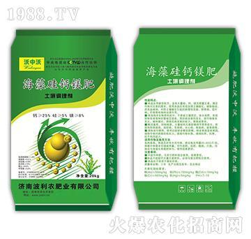 海藻硅钙镁肥-波利农