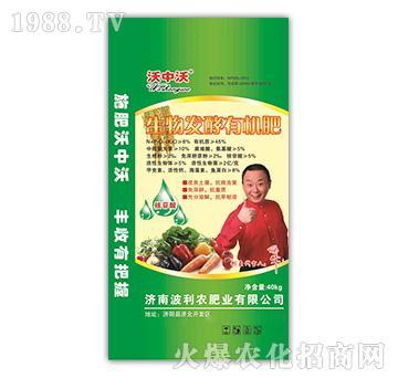 生物发酵有机肥-波利农