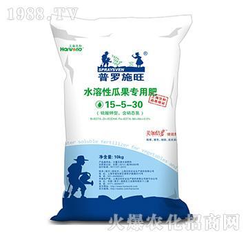 水溶性瓜果专用肥15-5-30-普罗施旺-上海汉和