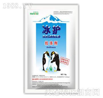 冰护抗冻剂-上海汉和