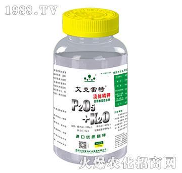 流体磷钾-艾克雷特