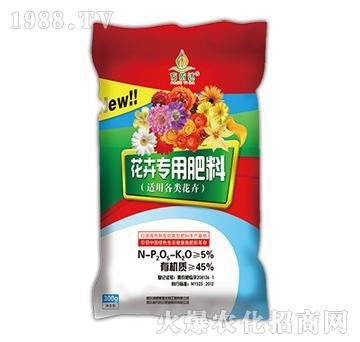 花卉专用肥料-方依达-肥黄金