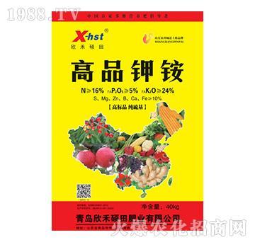 高品钾铵(40kg)-欣禾硕田