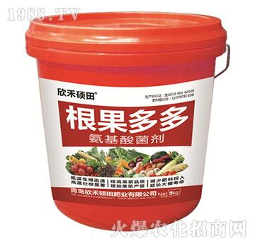 氨基酸菌剂-根果多多(桶装)-欣禾硕田