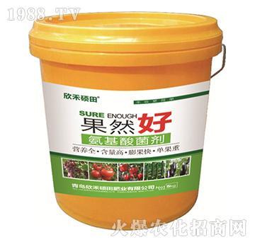 氨基酸菌剂-果然好(桶装)-欣禾硕田