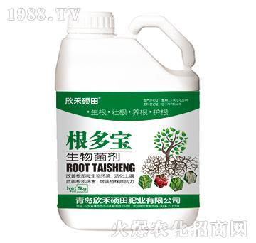 生物菌剂-根多宝(桶装)-欣禾硕田