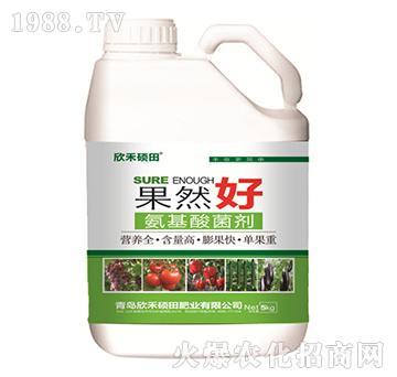 氨基酸菌剂-果然好(5kg)-欣禾硕田