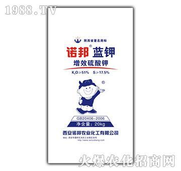 诺邦蓝钾-增效硫酸钾-