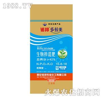 诺邦多拉美-生物掺混肥16-8-18-陕西诺邦