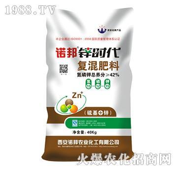 诺邦锌时代-复混肥料1