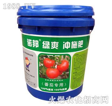 诺邦绿爽冲施肥-番茄专