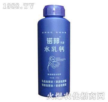 诺邦水乳钙-蓝色经典-