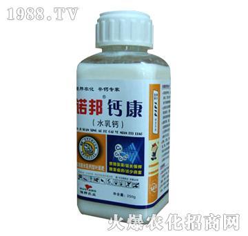 诺邦水乳钙-陕西诺邦