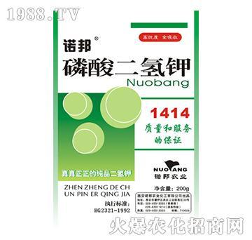 诺邦磷酸二氢钾-陕西诺