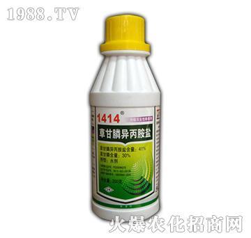 1414草甘膦异丙胺盐