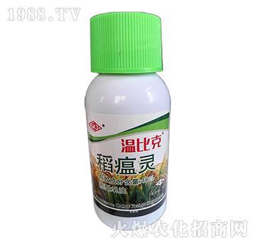 40%稻瘟灵-温比克-义农农化
