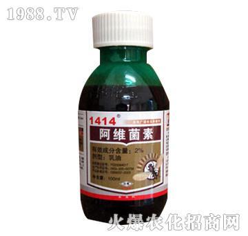 1414阿维菌素-陕西诺邦