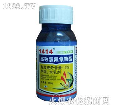 1414高效氯氟氰菊酯-陕西诺邦