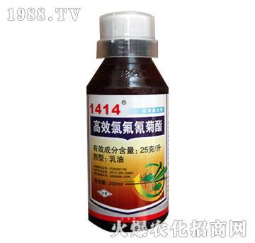 1414-2.5%高效氯氟氰菊酯-陕西诺邦