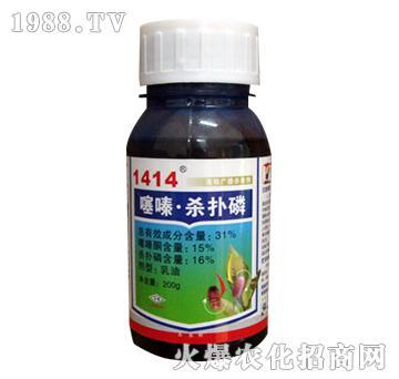 1414噻嗪杀扑磷-陕西诺邦