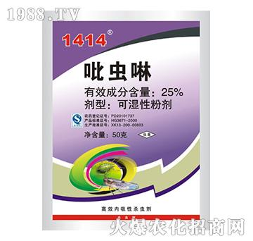 1414-25%吡虫啉-陕西诺邦