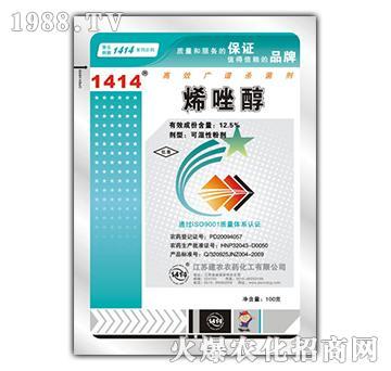 1414烯唑醇-陕西诺邦
