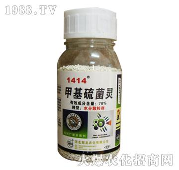 1414甲基硫菌灵-陕西诺邦